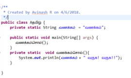 Why do Kotlin file I/O exceptions not map to Java ones?